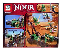 Конструктор Ниндзяго - SY809 Ninjag 176 элементов