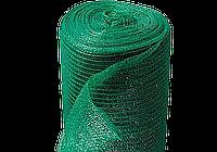 Сетка притеняющая теневая в рулоне ( затеняющая ) 55% - 3м\50м ( Китай )