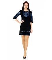 Вышитое платье М-1033-1 | Вишите плаття М-1033-1, фото 3