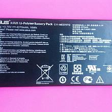 Акумулятор для планшета Asus Nexus7 3G me370tg 4270mAh 16Wh б/у