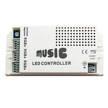 Контролер 12V RGB для світлодіодної стрічки 108Вт 9A-інфрачервоний-24 music, фото 3