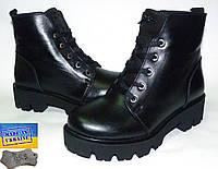 Детские стильные кожаные зимние ботинки. 35р