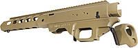 Ложа MDT TAC21 для карабина Remington 700 Long Action. алюминий. песочный