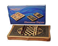 Набор игр 2в1: Шахматы и Нарды