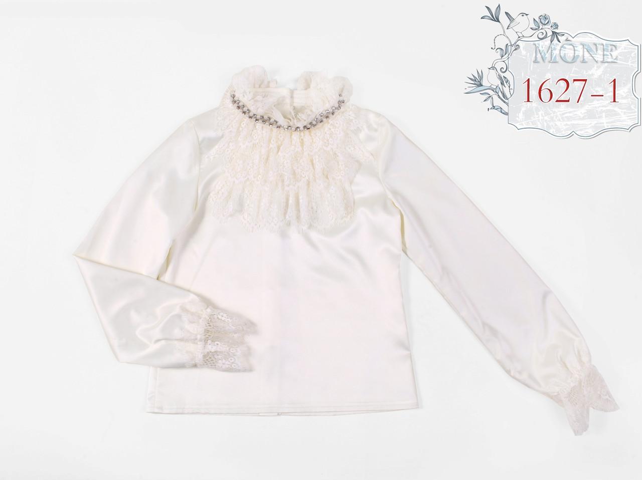 Французские блузки