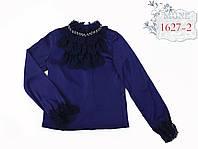 Блузка текстиль, атлас, французские кружева, тесьма жемчуг-стразы, р. 128