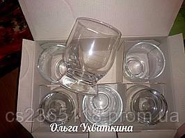 "Набор стаканов Pasabahce  ""Акватик"" 6 штук"