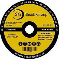 Круг абразивный зачистной Shtark Group