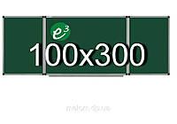 Доска керамическая меловая 100х300 см, фото 1