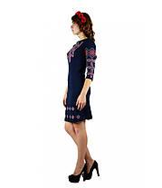 Вишите плаття М-1033-4 | Вишите плаття М-1033-4, фото 2