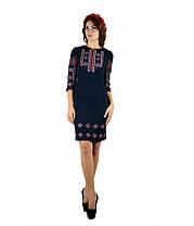 Вышитое платье М-1033-4 | Вишите плаття М-1033-4, фото 3