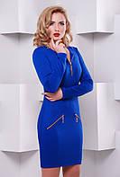 """42,44,46,48,50 размеры Платье """"Азалея"""" электрик синее женское приталенное трикотажное красивое деловое батал"""
