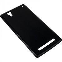 Original Silicon Case Nokia 520/525 Black