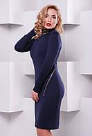 """42,44,46,48,50 размер Платье """"Ванесса"""" темно-синее женское приталенное на работу повседневное футляр с рукавом"""