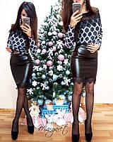 Женский модный костюм: кофточка из ангоры с кружевом и юбка эко-кожа (2 цвета)