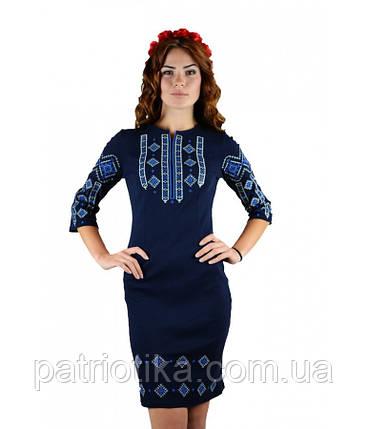 Вышитое платье М-1033-3 | Вишите плаття М-1033-3, фото 2