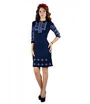 Вышитое платье М-1033-3 | Вишите плаття М-1033-3, фото 3