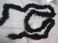 Пух на тасьмі 1,8 м 14 грам чорний