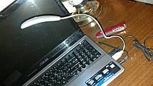 USB фонарик для ноутбука, фото 3
