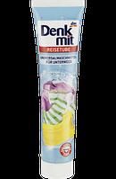 Универсальный, дорожный гель для стирки Denkmit Reisetube, 125 ml.