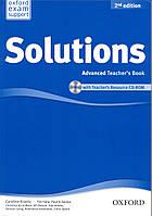 Книга учителя Solutions 2nd Edition Advanced Teacher's Book