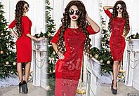 Платье Пайетка красное миди