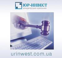 ВХСУ наладил процесс обмена электронными документами с участниками судопроизводства