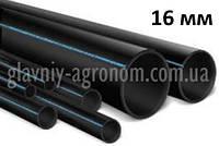 Труба пластиковая ПВХ диаметр 16 мм