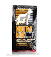 Nutra Mix Dog professional (черная) 7,5 кг