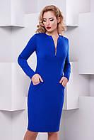 """42,44,46,48,50 размер Яркое платье """"Ясмин"""" электрик синее женское трикотажное приталенное деловое ниже колена"""