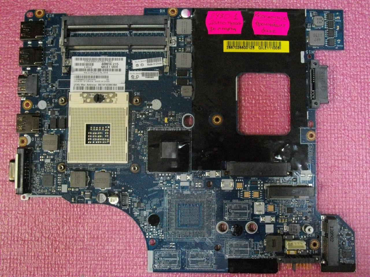 Материнська плата QILE1 LA-8131P Rev:1.0 від ноутбука Lenovo ThinkPad Edge e430.