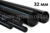 Труба пластиковая ПВХ диаметр 32 мм