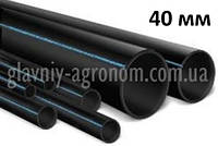 Труба пластиковая ПВХ диаметр 40 мм