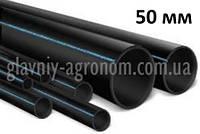 Труба пластиковая ПВХ диаметр 50 мм