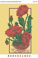 БА3-034 Маки. Вишиванка. Схема на ткани для вышивания бисером