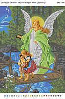 БА3-036 Ангел-Хранитель. Вишиванка. Схема на ткани для вышивания бисером