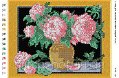 БА3-037 Пионы. Вишиванка. Схема на ткани для вышивания бисером