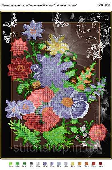 БА3-039 Цветочная феерия. Вишиванка. Схема на ткани для вышивания бисером