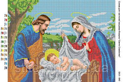 БА3-040 Святое Семейство. Вишиванка. Схема на ткани для вышивания бисером