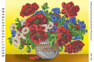БА3-042 Полевых цветов. Вишиванка. Схема на ткани для вышивания бисером