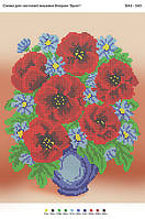 БА3-043 Букет. Вишиванка. Схема на ткани для вышивания бисером
