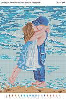 БА3-047 Поцелуй. Вишиванка. Схема на ткани для вышивания бисером