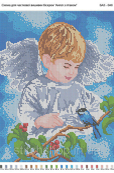 БА3-048 Ангел с птичкой. Вишиванка. Схема на ткани для вышивания бисером