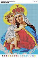 БА3-053 Божья Матерь с Иисусом. Вишиванка. Схема на ткани для вышивания бисером