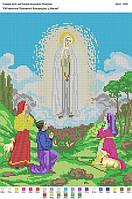 БА3-054 Явление Святой Богородицы в Фатиме. Вишиванка. Схема на ткани для вышивания бисером