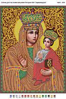 """БА3-055 Божия Матерь """"Зарваницкая"""". Вишиванка. Схема на ткани для вышивания бисером"""