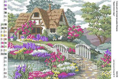 БА3-58 Домик в саду. Вишиванка. Схема на ткани для вышивания бисером
