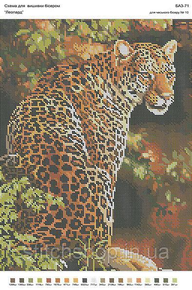 БА3-71 Леопард. Вишиванка. Схема на ткани для вышивания бисером