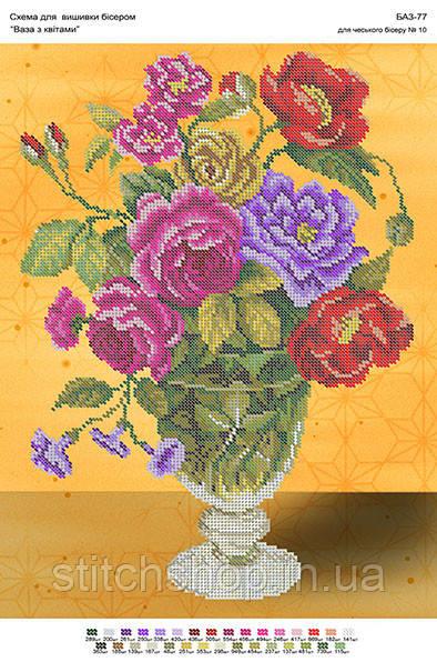 БА3-77 Ваза с цветами. Вишиванка. Схема на ткани для вышивания бисером