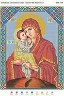 """БА3-009 Божия Матерь """"Почаевская"""". Вишиванка. Схема на ткани для вышивания бисером"""